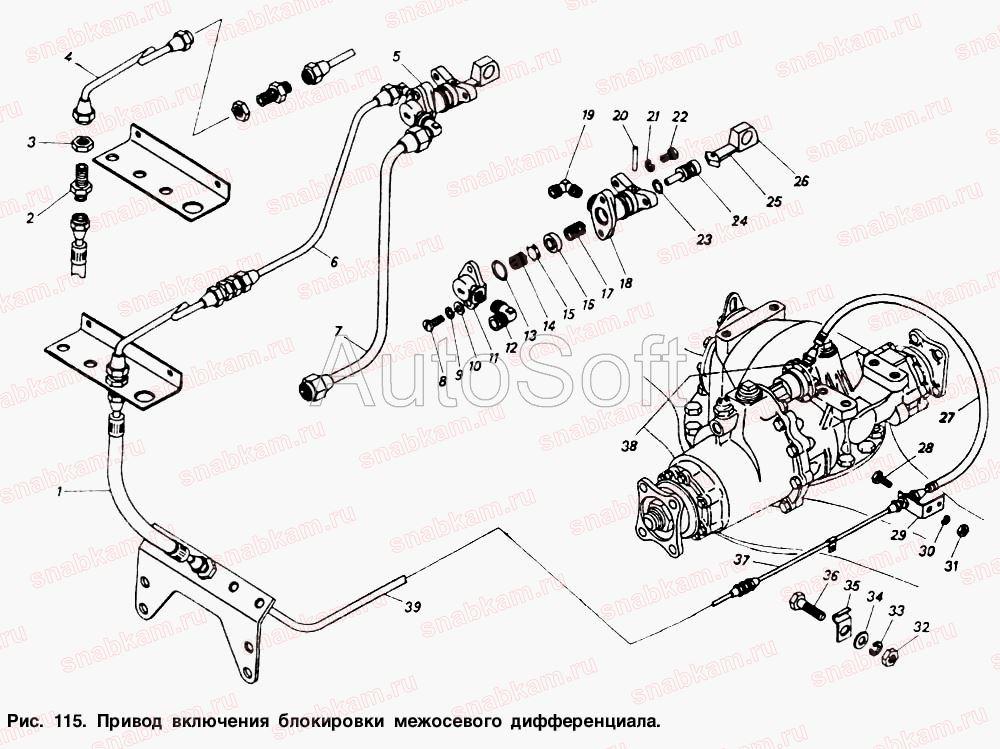 Привод включения МОД КАМАЗ 5320
