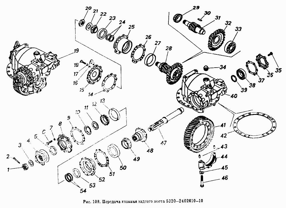 Схема каталог заднегоредуктора КАМАЗ 5320